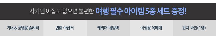 허니문특전.jpg